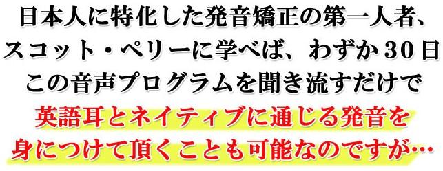 2010y03m23d_064309031.jpg